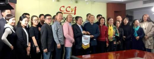 热烈祝贺中国烹饪协会素食委员会筹备会议在京召开