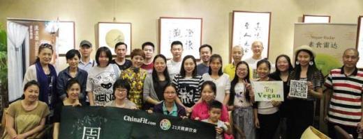 ChinaFit率领吃货大军,到达第四站 – 流浪者蔬食餐厅