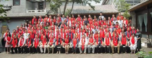 中国烹饪协会素食厨艺委员会于6.18成立啦!