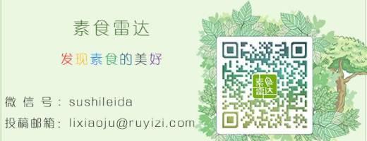 7.19 京城闪亮素食趴再回顾