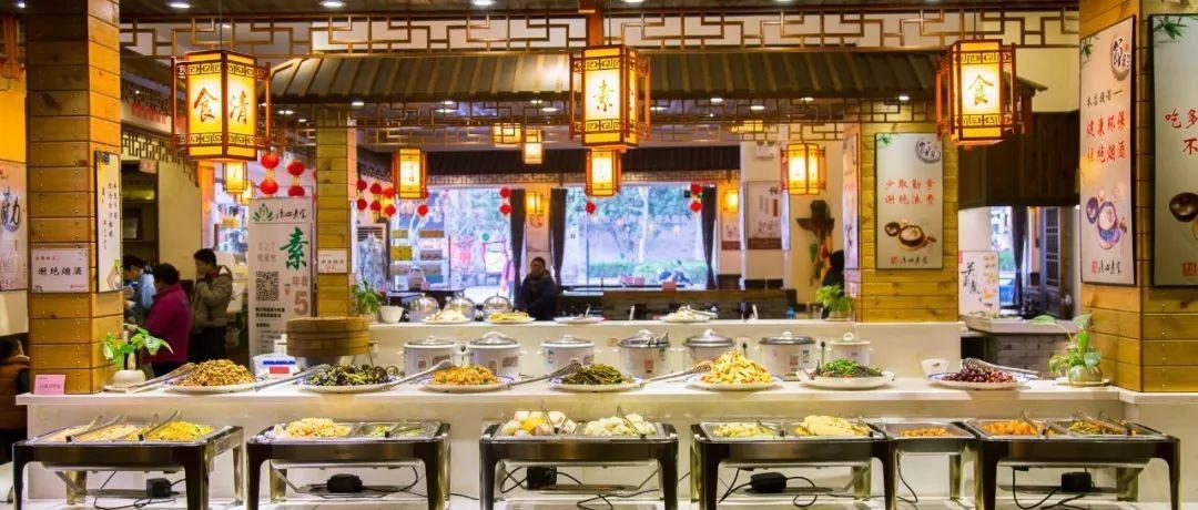 曾用10个月收回百万投资,这家素餐厅究竟有什么魅力?